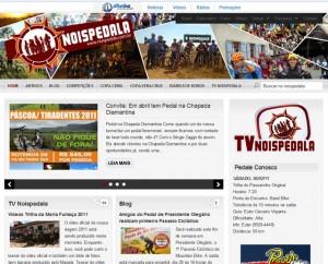 E aí? O que você achou do novo site? E das novas logomarcas?